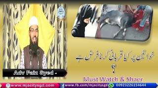 Khawateen Women Par Kya Qurbani Karna Farz Hai By Adv Faiz Syed