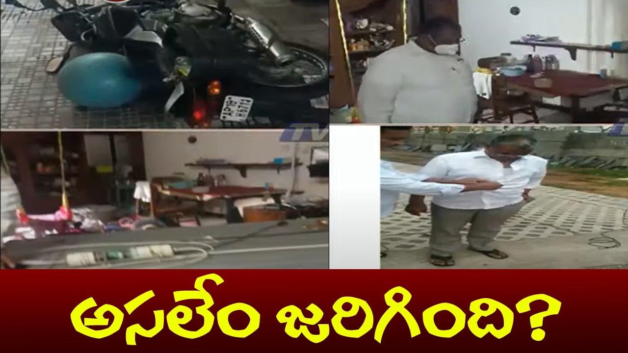 Download YSRCP Leaders Attack on TDP Office: దాడికి కారణం ఏమిటి?   AP News   Chandrababu   Jagan   TV5 News