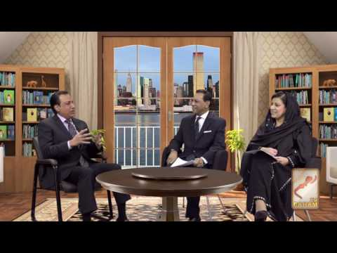 EP5 Part A: Salam-e-Jahan- Immigration Lawyer Mr Saleem Rizvi
