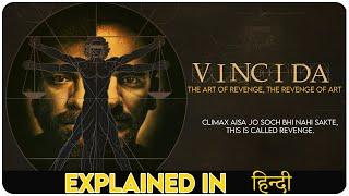 Vinci Da (Bengali) 2019 Movie Explain in Hindi