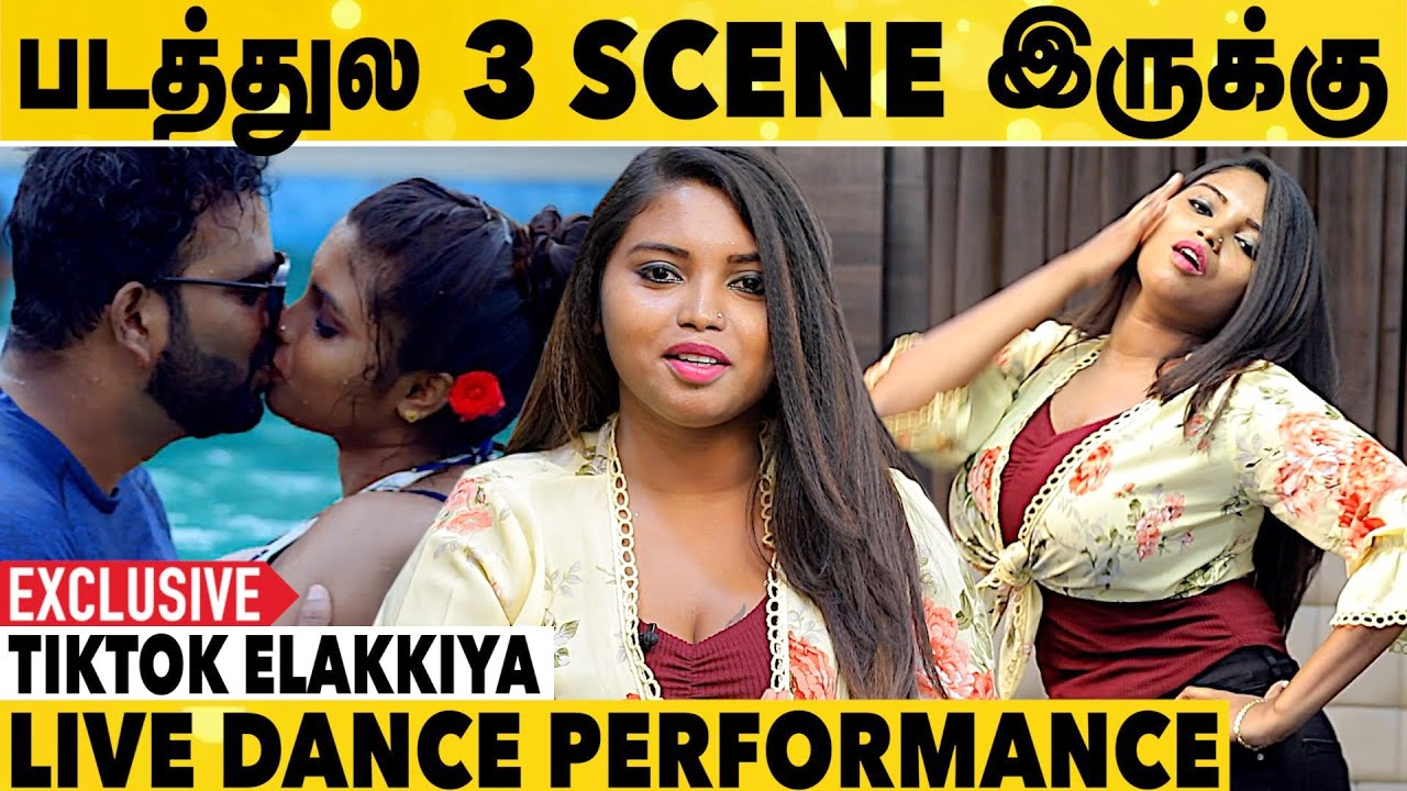 Download படத்துல Glamour-க்கு பஞ்சம் இருக்காது   TikTok Elakkiya Interview   Nee Suda Than Vanthiya