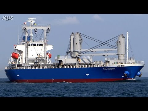 SUN UNIVERSE General cargo ship 貨物船 関門海峡 2014-SEP