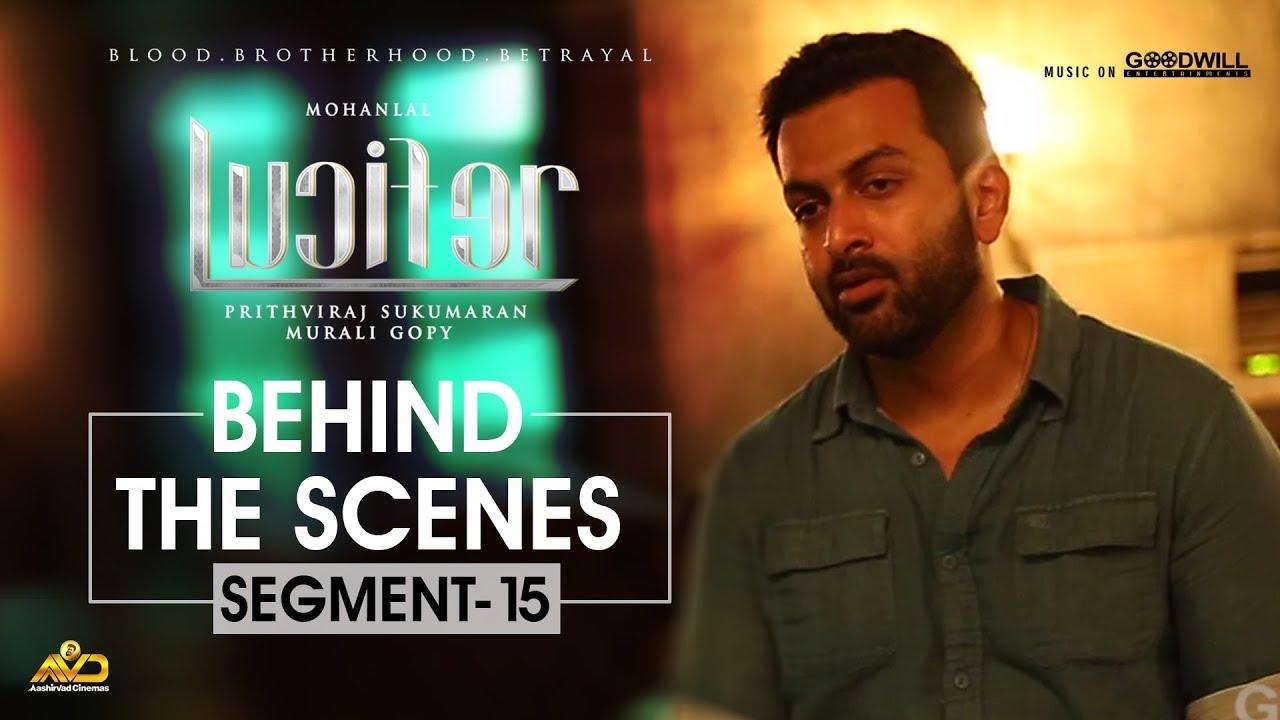 LUCIFER Behind The Scene - Segment 15 | Mohanlal | Prithviraj Sukumaran | Antony Perumbavoor