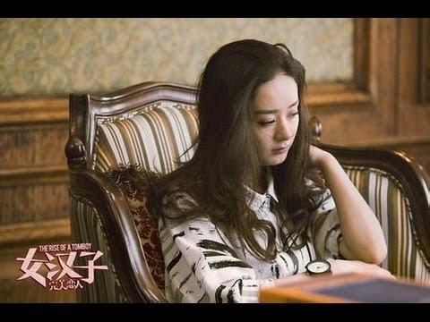 The Rise of Tomboy Trailer  Zhao Li Ying/Zhang Han