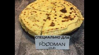 Ленивые хычины с творогом, сыром и картофелем: рецепт от Foodman.club