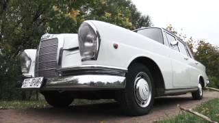 Mercedes Benz W111 рассказ
