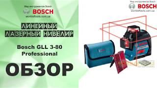 видео Как выбрать лазерный нивелир: особенности покупки