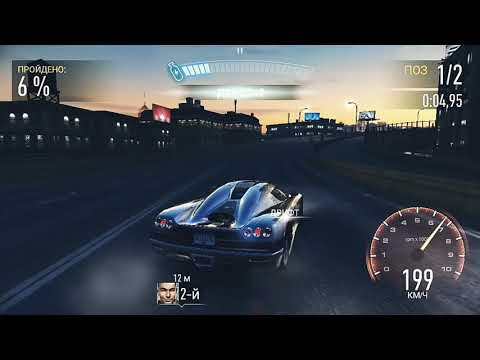 Need For Speed #3