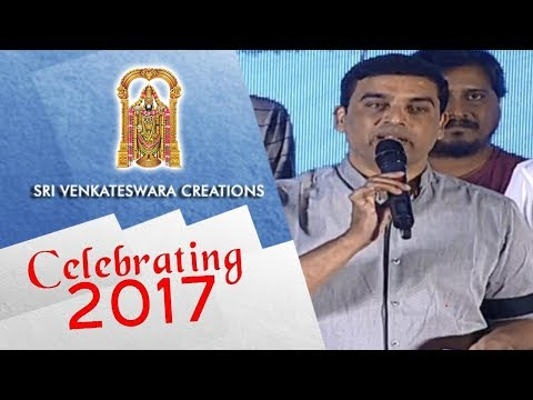 Dil Raju Emotional Speech - Sri Venkateshwara Creations Most Successful Year (2017) Celebrations