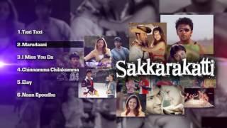 Sakkarakatti - Music Box | A R Rahman Tamil Songs