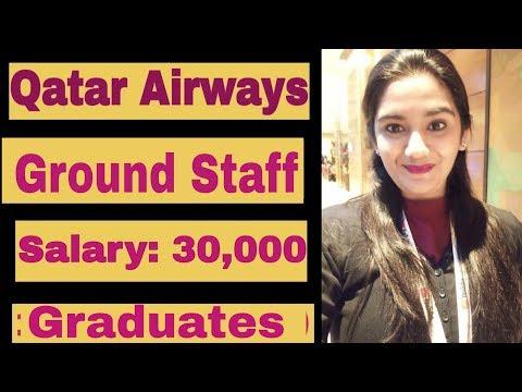 Qatar Airways is hiring Ground Staff in Amritsar | 2019 Airport Job