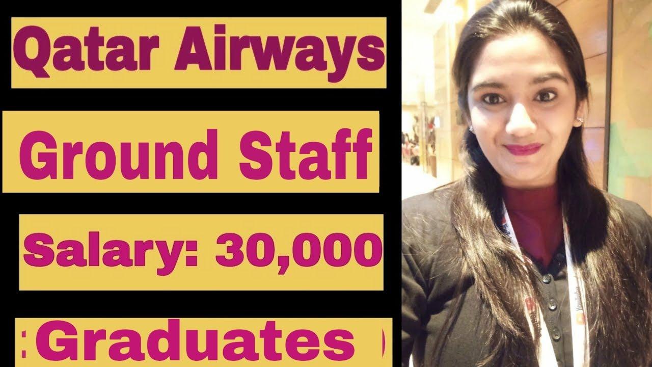 Qatar Airways is hiring Ground Staff in Amritsar | 2019 Airport Job Vacancy