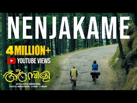 Nenjakame Lyrical Video | Ambili | Soubin Shahir | E4 Entertainment | Johnpaul George