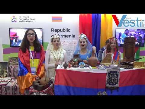 Павильон Армении на ВФМС–2017