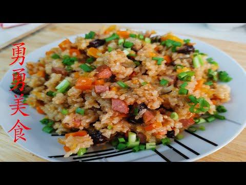 糯米饭-简单版-sticky-rice-chinese-easy-recipe【勇勇美食】