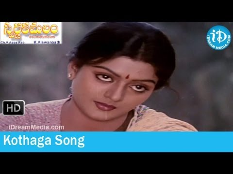 Kothaga Song - Swarna Kamalam Movie Songs - Venkatesh - Bhanupriya - Ilayaraja Songs