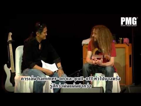 Guthrie Govan Exclusive Interview by  Prart - Overdrive 198 part 1/ 3