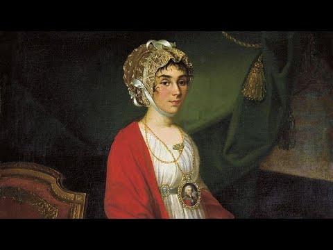Графиня Шереметьева 1994