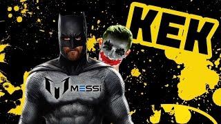КЕК Юнайтед: Месси - Бэтмен, а Роналду - Джокер!