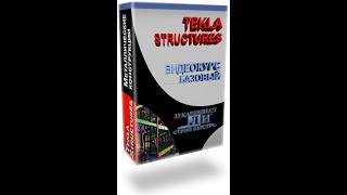 Демонстрационный урок. Tekla Structures