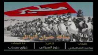مملكة حمران النواضر ادا غزاي بن سحاب