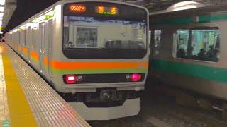 八高線 E231系3000番台 自走回送@大宮・日進