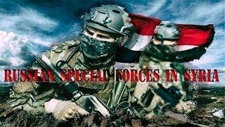 Russian Spetsnaz in Syria ★ Российский Спецназ в Сирии
