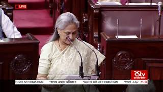 Elected members of Rajya Sabha take oath | April 4, 2018