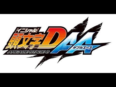 Initial D Arcade Stage 6 AA all races (Sega RingEdge) - Teknoparrot 0 7