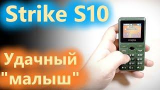 Strike S10 недорогой компактный кнопочный телефон, который завоевал мою симпатию.