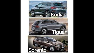 BEST 7 SEATER SUV in 2018 Skoda Kodiaq  vs KIA Sorento vs Volkswagen Tiguan Allspace Review