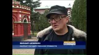 Михаил Шемякин в Псково-Печерском монастыре