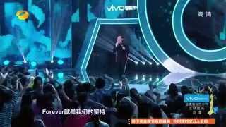 20141011 第十屆金鷹節之互聯盛典-楊宗緯_鴿子