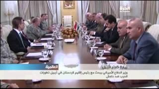 زيارة وزير الدفاع الاميركي الى اقليم كردستان ولقائه بالمسؤولين الكرد