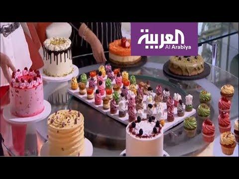 صباح العربية | حلويات بنكهة رمضان  - نشر قبل 41 دقيقة