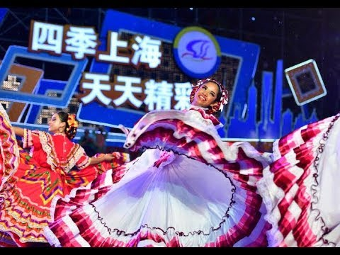 The Opening Parade of 28th Shanghai Tourism Festival 2017
