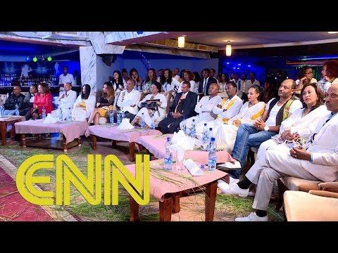 Ethiopia: ከታዋቂ ጥንድ አርቲስቶች ጋር ልዩ የመስቀል በዓል Part 1 - ENN Holiday Program
