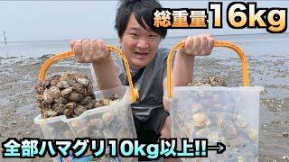 TOMIKKUNETチャンネル登録は↓◇ http://www.youtube.com/user/jintomikku...