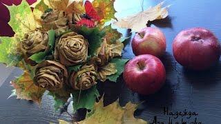 Осенний букет. Розы из листьев своими руками