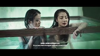 Xuanmo Notes The Demon Girl Snake [Fantasy Love Web Movie]