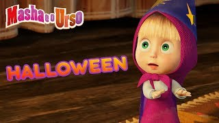 Masha e o Urso - 🎃 Halloween 2019 🎃 | Masha and the Bear