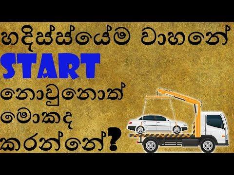 basic car breakdown recovery tips