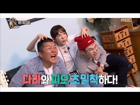 [Preview 따끈예고] 20170721 Living together in empty room 발칙한 동거 빈방 있음 - Ep. 15