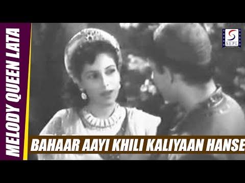 bahaar-aayi-khili-kaliyaan-hanse-taare---lata-mangeshkar---alif-laila---pran,-nimmi,-murad,-gope