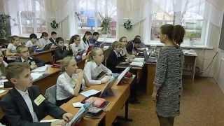 Открытый урок в соответствии с прохождением программы на момент конкурсного испытания в 7 классе -01
