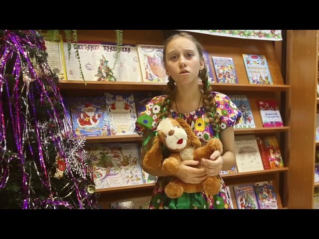 Изображение предпросмотра прочтения – ТатьянаКокарева читает отрывок изпроизведения «Трезор» С.В.Михалкова