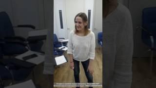 Обучение офиса Новосибирск -