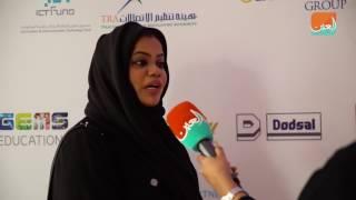 منى بو سمرة: التواجد العالمي والعربي والمحلي رابط مهم للتواصل