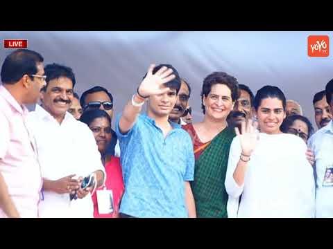 Priyanka Gandhi Introduces Her Son And Daughter | Rahul Gandhi | Sonia Gandhi | YOYO TV Channel