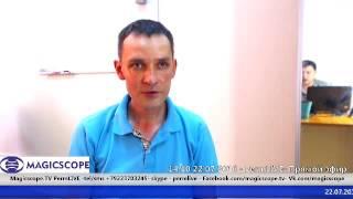 ЖЕЛТАЯ МЕТКА-  О проекте стерилизации бездомных животных в Перми - Игорь Блюмкин